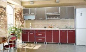 Kuchnia Katia - szerokość 300 cm